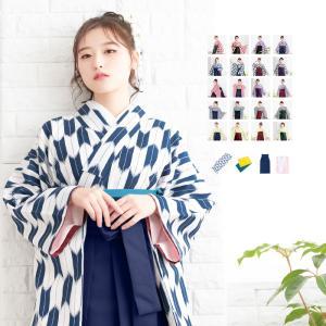(袴4点セット 矢絣 ショート M) 袴セット 卒業式 袴 セット 女性 16colors 振袖 レ...