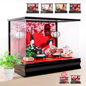 (雛人形 hn001-003) 雛人形 コンパクト おしゃれ ケース飾り ひな人形 可愛い ケース 親王飾り 小さい  ひなまつり ひな祭り 雛祭り 人形 飾り
