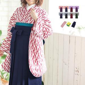 二尺袖着物、無地袴、袴下帯の3点をコーデしたお得なセットです。  セット商品には、以下3点が含まれま...