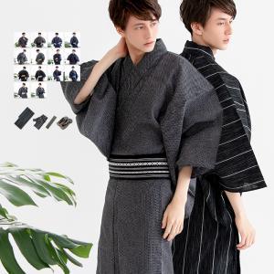 (浴衣セット 夏の伊達男)浴衣 メンズ セット 男性 20c...