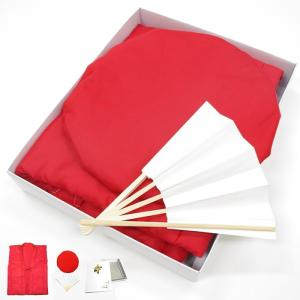 ■ 商 品 情 報 《無地 日本製生地 厚手綿入り 赤色ちゃんちゃんこセット》 「赤色頭巾」「赤色ち...