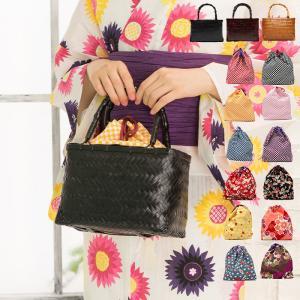 涼しげな竹素材のかごと、かわいい和柄の巾着がセットになったかご巾着バッグです。 長財布やハンカチ、ス...