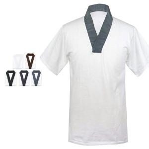 (Tシャツ半襦袢)日本製 洗える半襦袢 男 Tシャツ 高級天竺綿 メンズ 無地