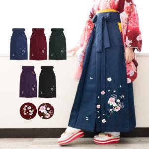 定番無地に刺繍入りの女性用行灯袴(スカートタイプ)になります。袴ヘラ付き。 5色、3タイプの刺繍柄か...