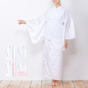 (二部式襦袢)洗える二部式長襦袢 女性 半襦袢 裾除け 礼装 半襟付き レディース 地紋入り 白 ピンク