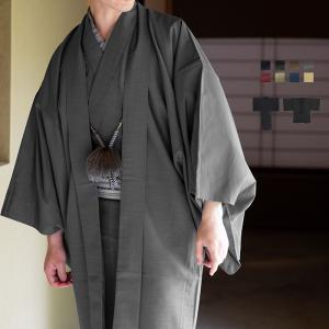紬仕立ての生地のアンサンブル(着物+羽織)です。 [1]袷着物・[2]袷羽織が基本セットになります。...