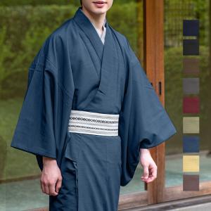 男性用の単衣紬着物になります。  紬は太くて節の多い糸を染め、その糸を組み合わせて織りあげていく生地...