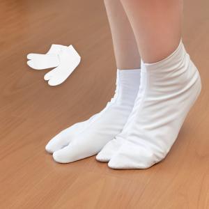 (ブロード足袋) 足袋 男性 メンズ 白 こはぜあり 着物 和装 弓道 メンズ 21-30cm