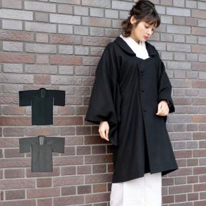 襟元が四角く開いた道行衿風の和装コートです。 スナップと中の紐で着脱します。 衿が取り外しできるので...