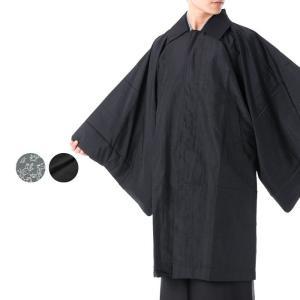 男性和装用の雨用角袖コートです。 大切な和服を雨や塵から守ります。防寒用としてもお使い頂けます。 内...