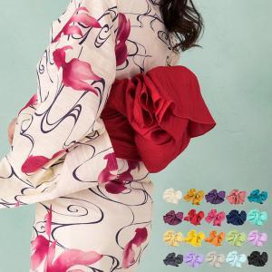 (兵児帯 しわ) 浴衣 帯 兵児帯 大人 へこ帯 レディース 20colors (ys)