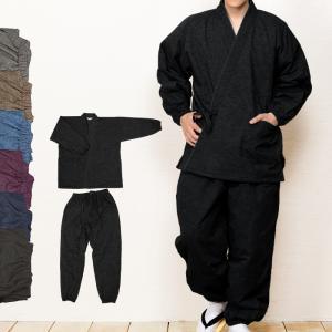 (フリース作務衣 16) 作務衣 男性 冬用 メンズ 6colors さむえ おしゃれ フリース 女性 大きいサイズ S/M/L/LL/3L/4L
