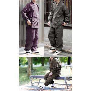 (フリース作務衣 16) 作務衣 男性 冬用 ...の詳細画像4