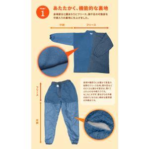 (フリース作務衣 16) 作務衣 男性 冬用 ...の詳細画像5