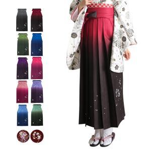 《京越卸屋オリジナルカラー ぼかし刺繍袴》  ・卒業式の着物におすすめな、女性用のぼかしのグラデーシ...