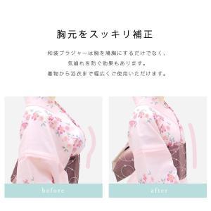 (和装ブラジャー)和装ブラ 補正下着 女性 肌...の詳細画像4