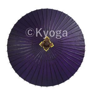 和傘 大番傘 紫 別注品 雨天使用可能 /雨傘/蛇の目傘