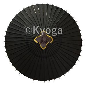 和傘 大番傘 黒 別注品 雨天使用可能 /雨傘/蛇の目傘