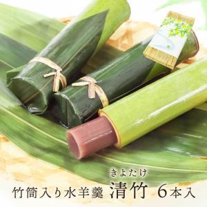 水ようかん「清竹」は、コシ餡のこだわりが普通とは違います。 贅沢に小豆の皮を捨て、手間ひまかけてつく...