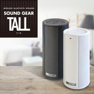 bluetooth スピーカー 防水 ハンズフリー通話 大音量 高音質 Bluetooth4.0対応...