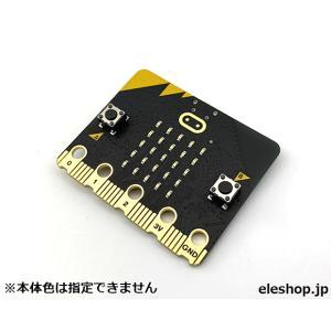 micro:bit V2.0 BBC 教育向けマイコンボード micro:bit / マイクロビット