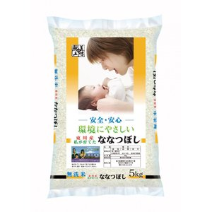 平成30年産 無洗米 北海道 東川産 私が育てた ななつぼし 5kg|kyokushoku