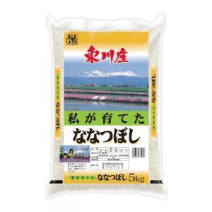 平成30年産 北海道 東川産 私が育てた ななつぼし 5kg|kyokushoku