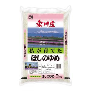 平成30年産 北海道 東川産 私が育てた ほしのゆめ 5kg|kyokushoku