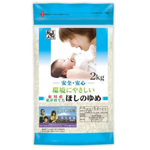 平成30年産 無洗米 北海道 東川産 私が育てた ほしのゆめ 2kg|kyokushoku