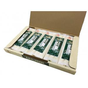 はくばく 豊熟麺冷麦 270g×5入り×1ケース|kyokushoku