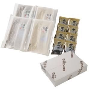 更科そば・手打風田舎そば食べくらべセット(めんつゆ付き) 150g×8入 8人前|kyokushoku