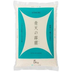平成29年産 青森県産 青天の霹靂 5kg|kyokushoku
