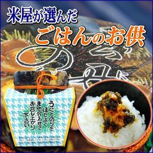 雲丹海苔 160g ウニと海苔の佃煮 5点以上で1点サービス 合計6点でお届け 米屋が選んだご飯のお...