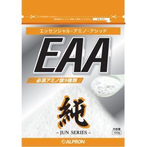アルプロン EAA プレーン 100g アミノ酸 BCAA 筋トレ|kyomo-store