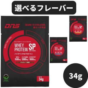 DNS SP スーパープレミアム シングルパック チョコレート/ヨーグルト/フルーツミックス 1回分34g お試し用|kyomo-store