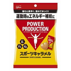 パワープロダクション スポーツキャラメル 1袋 76g 約18粒 エネルギー 栄養補給 運動中 スポーツ ビタミン グリコ|kyomo-store