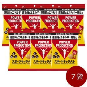 グリコ パワープロダクション スポーツキャラメル (76g 約18粒×7袋)エネルギー補給 栄養補給 マラソン 7袋セット|kyomo-store