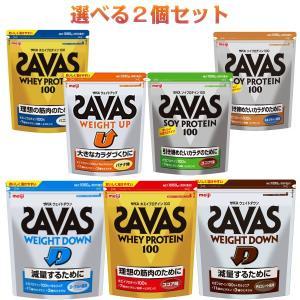 選べるザバス プロテイン SAVASのプロテイン...の商品画像