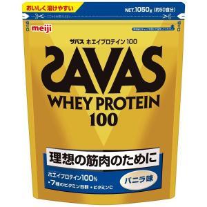 選べるザバス プロテイン SAVASのプロテイ...の詳細画像3