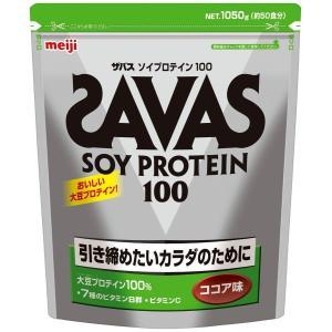 選べるザバス プロテイン SAVASのプロテイ...の詳細画像4