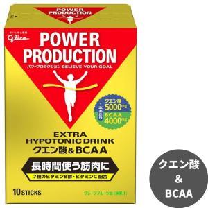 グリコ パワープロダクション クエン酸&BCAA エキストラ ハイポトニック筋持久系ドリンク グレープフルーツ味 1袋 12.4g 10本|kyomo-store