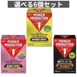 グリコ パワープロダクション クエン酸&BCAA/クエン酸&グルタミン/おいしいアミノ酸BCAA 選べる6個セット|kyomo-store