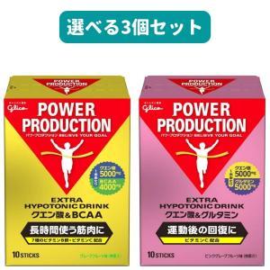 グリコ パワープロダクション クエン酸&BCAA/クエン酸&グルタミン/おいしいアミノ酸BCAA 選べる4個セット|kyomo-store