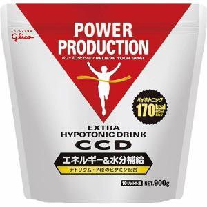 グリコ サプリメント パワープロダクション エキストラ ハイポトニックドリンク CCD エネルギー&水分補給 大袋10リットル用 900g|kyomo-store