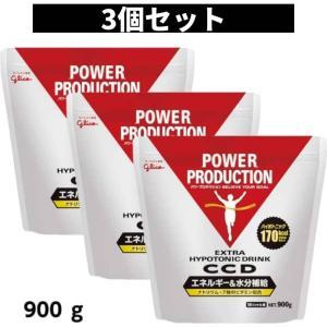 グリコ パワープロダクション CCD エキストラ ハイポトニックドリンク エネルギー&水分補給 大袋10リットル用 900g 3個セット|kyomo-store