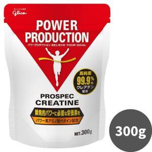 グリコ サプリメント パワープロダクション アミノ酸プロスペック クレアチンパウダー瞬発系アミノ酸 300g|kyomo-store