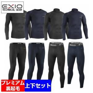 エクシオ コンプレッションウェア 長袖 ハイネック 丸首 防寒インナー 上下セット メンズ EXIO|kyomo-store