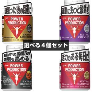 3個セット グリコ パワープロダクション エキストラ アミノアシッド 200粒|kyomo-store