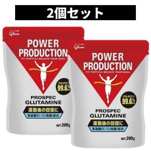 パワープロダクション グルタミンパウダー グリコ 200g 2個セット|kyomo-store