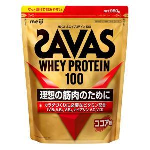 ザバス ホエイプロテイン100 ココア味 50食分 1,050g